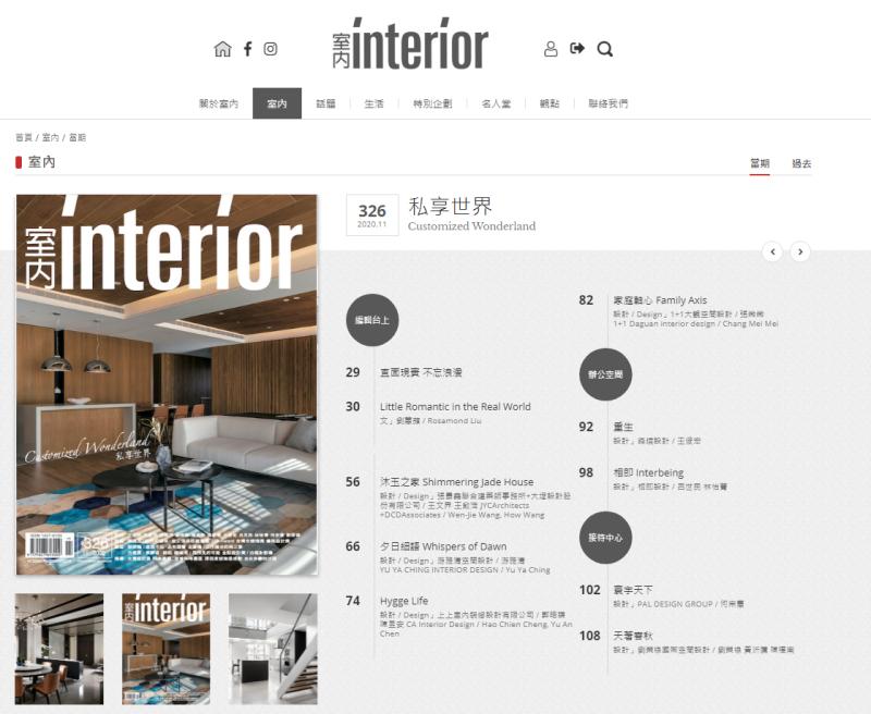 雜誌閱讀風格的網頁設計